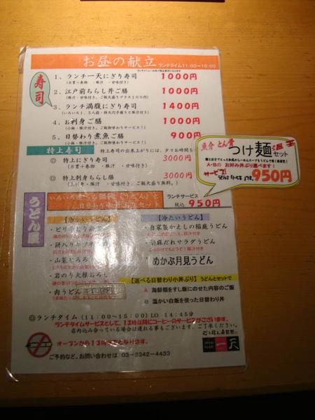 DSC02212.JPG