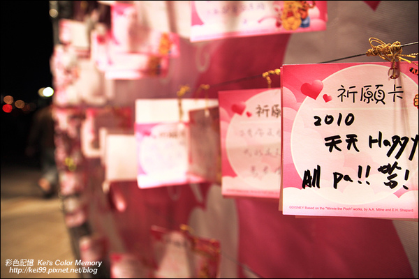 2010台中元宵燈會-虎躍99-IMG_6804.jpg