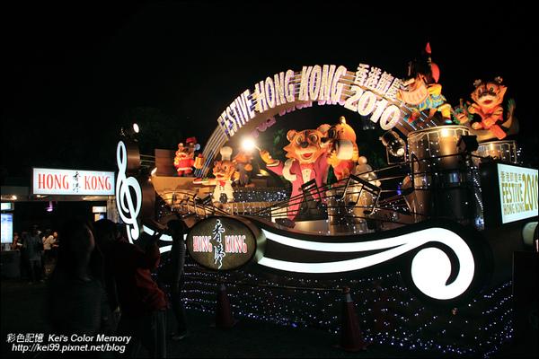 2010台中元宵燈會-虎躍99-IMG_6851.jpg