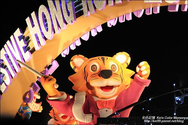 2010台中元宵燈會-虎躍99-IMG_6863.jpg