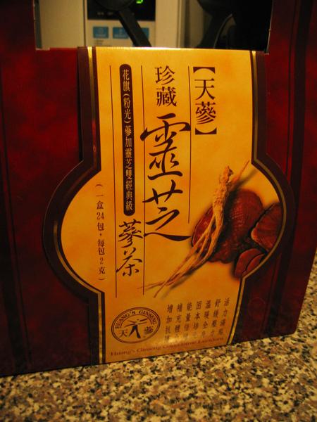 感謝叔叔送的靈芝茶