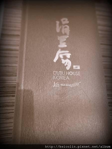 DSC06208