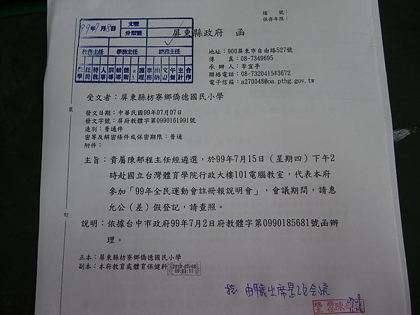 IMGP1818.JPG