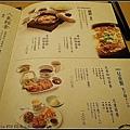 nEO_IMG_IMGP1291.jpg