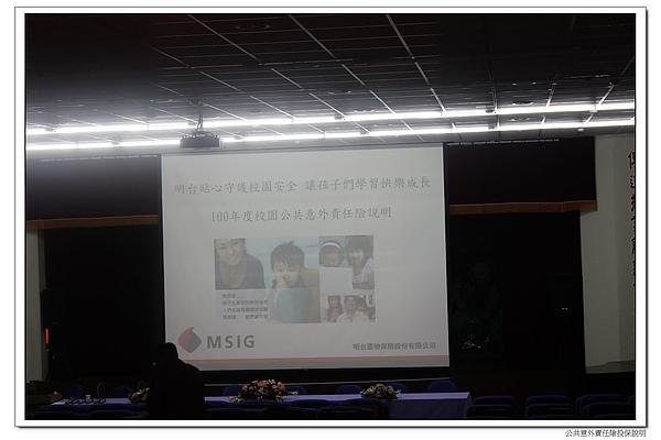 nEO_IMG_IMG_0232.jpg