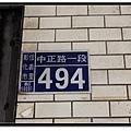 nEO_IMG_IMG_9091.jpg