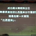 nEO_IMG_IMG_9539.jpg