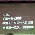nEO_IMG_IMG_9540.jpg