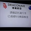 nEO_IMG_IMG_4460.jpg