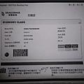 nEO_IMG_IMGP4132.jpg