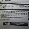 nEO_IMG_IMGP4136.jpg