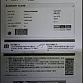 nEO_IMG_IMGP4137.jpg