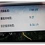 nEO_IMG_IMG_4631.jpg