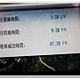 nEO_IMG_IMG_4632.jpg