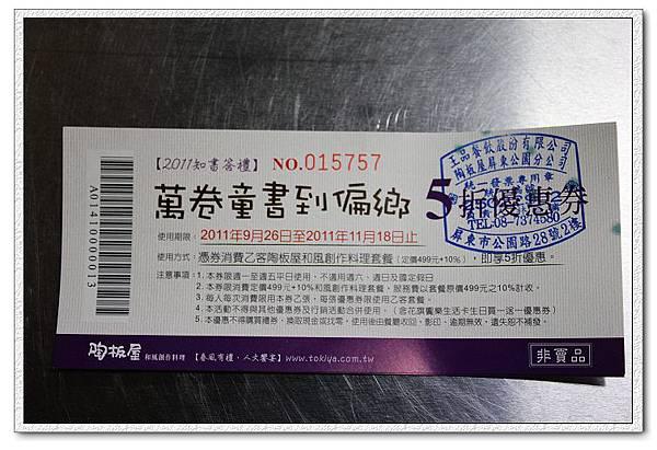 nEO_IMG_IMG_6117.jpg