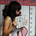 nEO_IMG_IMG_7500.jpg