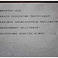 nEO_IMG_IMG_0833.jpg