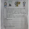 nEO_IMG_IMG_0831.jpg