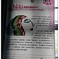 nEO_IMG_IMG_0867.jpg
