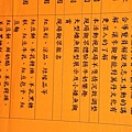nEO_IMG_IMG_2007.jpg