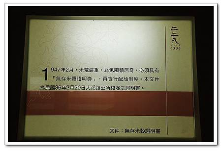 nEO_IMG_IMG_0106