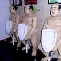 全球最曖昧廁所大亂鬥2