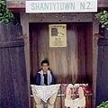 全球最曖昧廁所大亂鬥10
