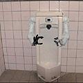 全球最曖昧廁所大亂鬥13