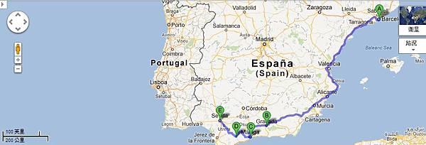 巴塞隆納→格拉納達→馬拉加→隆達→塞維亞