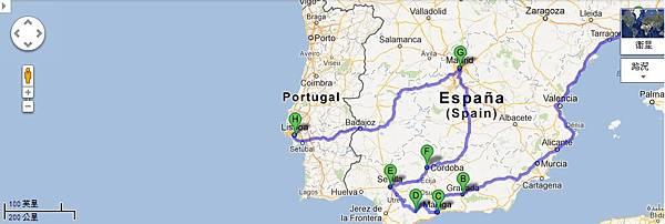 巴塞隆納→格拉納達→馬拉加→隆達→塞維亞→哥多華→馬德里→里斯本