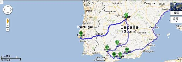 巴塞隆納→格拉納達→馬拉加→隆達→塞維亞→哥多華→馬德里→里斯本→馬德里