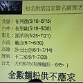 nEO_IMG_IMG_0348