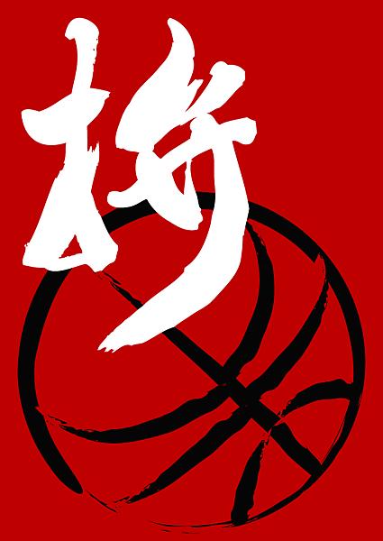basketball-team-logo09
