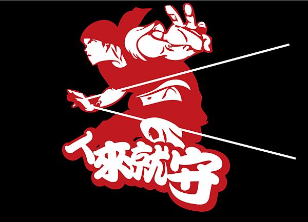 basketball-team-logo16