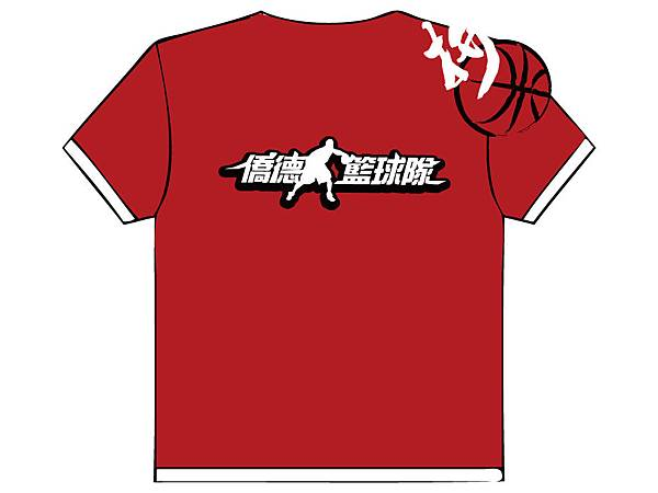 T-back-red021