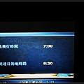 nEO_IMG_IMG_1092.jpg
