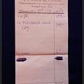 nEO_IMG_IMG_1937.jpg