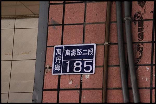 nEO_IMG_IMG_1688.jpg