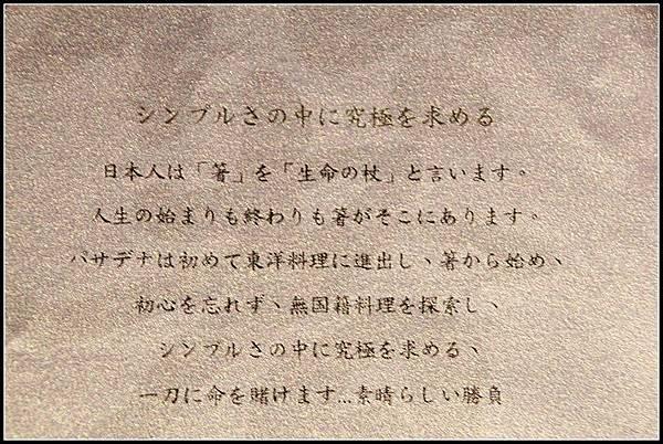 nEO_IMG_IMG_7769.jpg