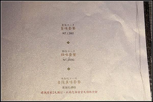 nEO_IMG_IMG_7775.jpg
