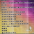 nEO_IMG_IMG_0453.jpg