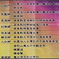 nEO_IMG_IMG_0454.jpg