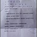 nEO_IMG_IMG_0801.jpg