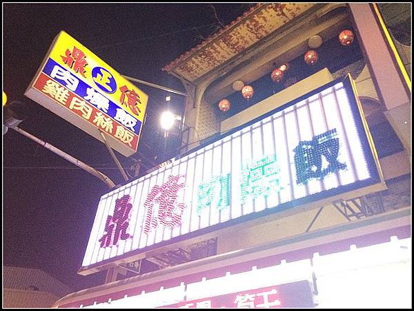 nEO_IMG_2014-01-17 18.32.58.jpg