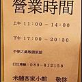 nEO_IMG_IMG_2041.jpg