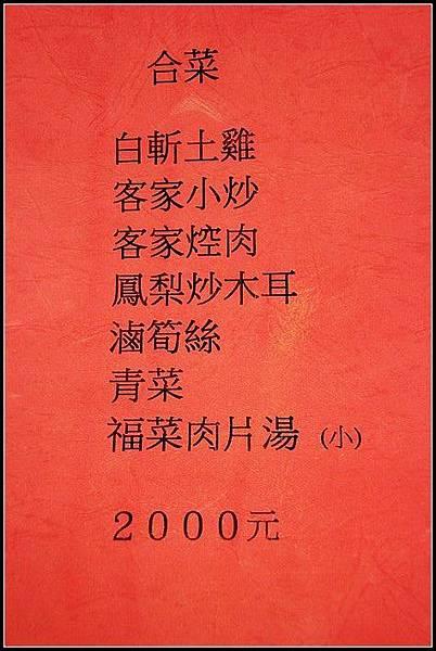 nEO_IMG_IMG_2075.jpg