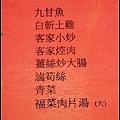 nEO_IMG_IMG_2076.jpg