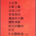 nEO_IMG_IMG_2077.jpg