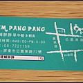 nEO_IMG_IMG_7803.jpg