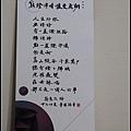 nEO_IMG_IMG_2720.jpg